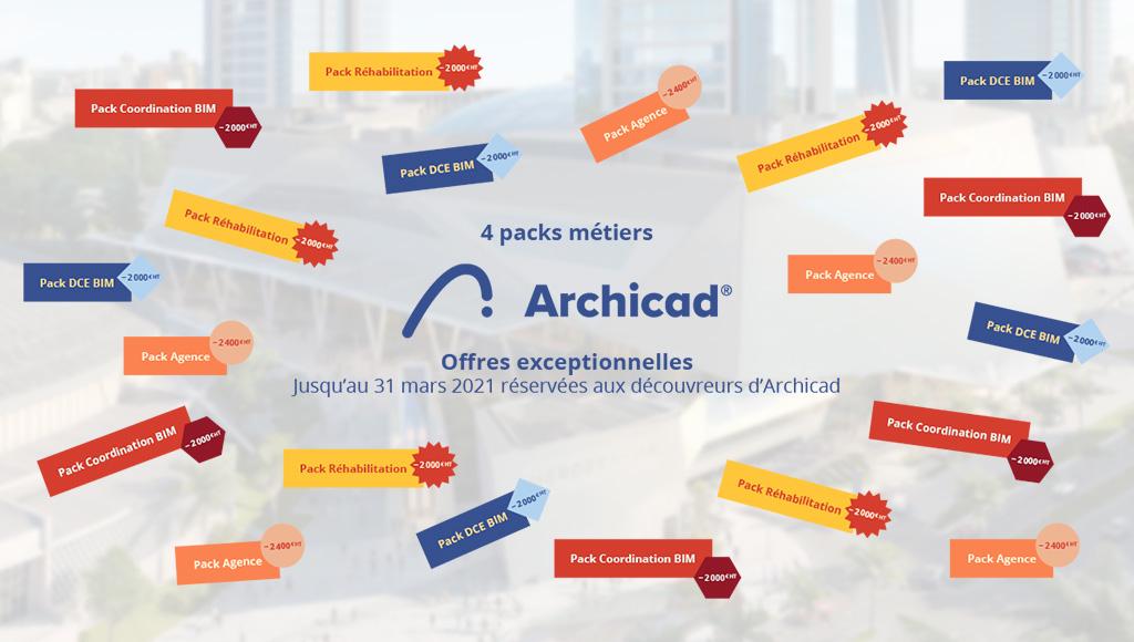 Découvrez les remises «Pack métiers» pour l'achat de 2 licences Archicad